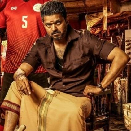 Vijay's father character is named Royappan in the Atlee-directed Bigil
