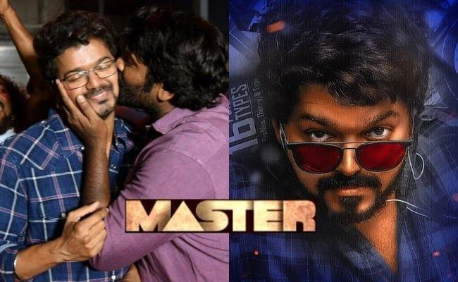 Vijay's Master might release these dates - details here