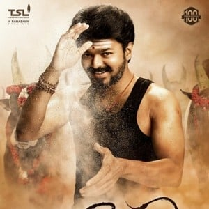 Official: The massive update on Mersal audio launch!!!