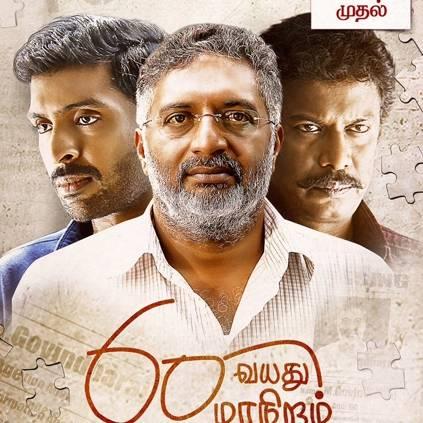 Vikram Prabhu's 60 Vayadhu Maaniram release date announced