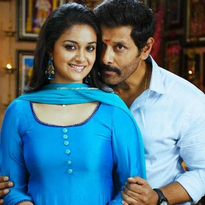Vikram's Saamy Square audio to release on July 23