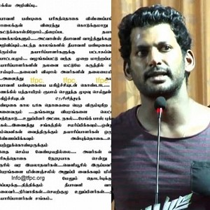 Vishal's latest announcement