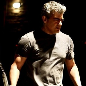 Shocking: Vivegam teaser leaked!