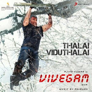 Vivegam team just now made a surprisingly important announcement
