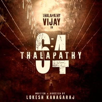 VJ Ramya joins Vijay and Vijay Sethupathis Thalapathy 64 directed by Lokesh Kanagaraj