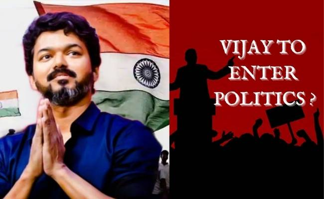 What did you not know about Thalapathy Vijay registering political party