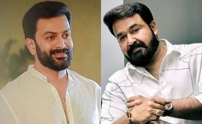 Wow - Mohanlal's extra special gift to Prithviraj has fans in shock and surprise; Here's why