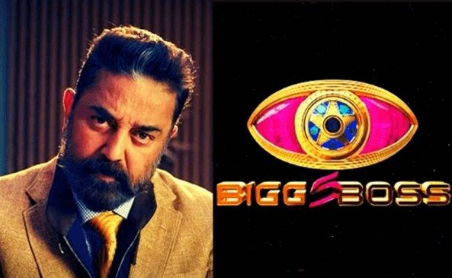 Wow! Semma News!! Bigg Boss Tamil 5 'launch and grand finale' DATE revealed