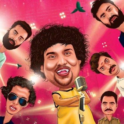 Yogi Babu marriage gift from Cocktail Second poster out now