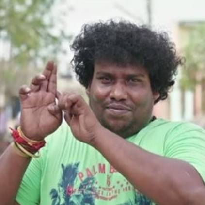 Yogi Babu's next to clash with Superstar's Darbar for Pongal 2020.