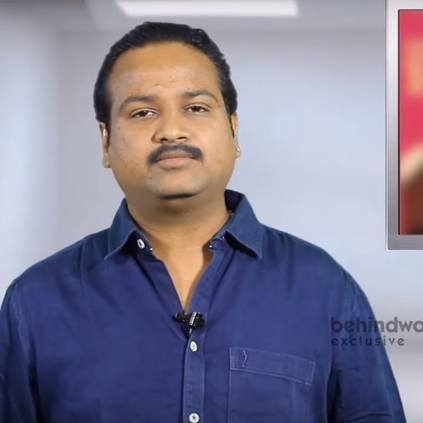 YouTube reviewers spoof promo video from Nenjamundu Nermaiyundu Odu Raja