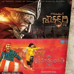 Godavari flowing with movies for Sankranti