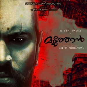 Nivin Pauly and Anurag Kashyap team up