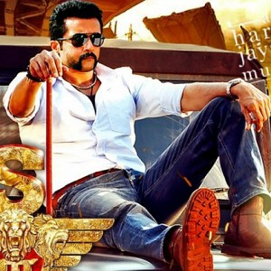 A victory for Suriya's S3