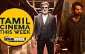 A happy news for Superstar fans! | Tamil Cinema This Week