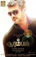 Arrambam Movie Preview