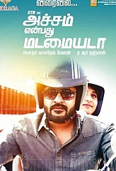 Achcham Yenbadhu Madamaiyada - Visitor Review