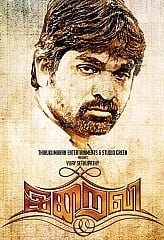 Iraivi- My Review