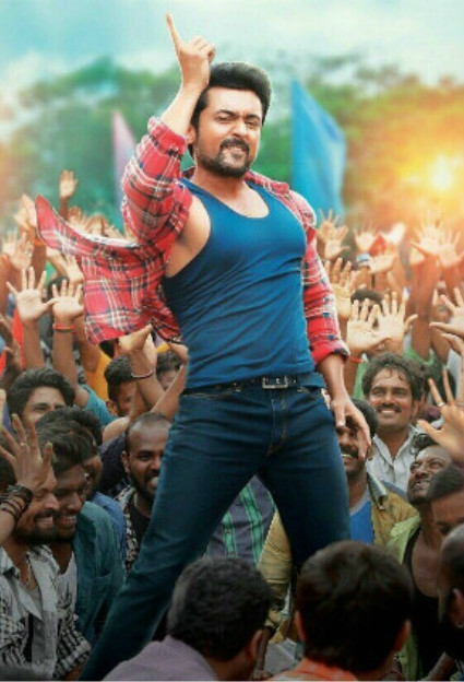 Suriya's body shaming incident And how there's a good chance you have done it too