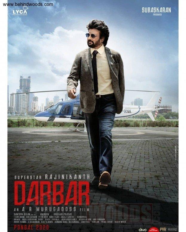 Darbar (aka) Dharbar