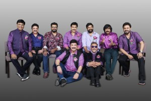 80's Actors Grand Reunion: The Purple Party
