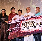 Aaram Vetrumai Audio Launch