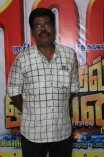 Aayirathil Oruvan 100th day Celebration