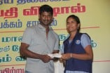 Actor Vishals Welfare Initiative
