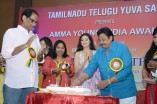 Amma Young India Awards