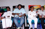 Angaali Pangaali Audio Launch