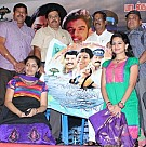 Apple Penne Audio Launch