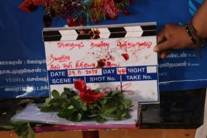 Athaiyum Thaandi Punithamaanathu Movie Launch