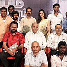 Bayam oru Payanam Team Meet