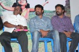 Bhuvanakadu Audio Launch