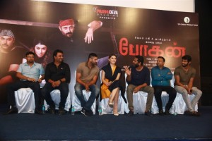 Bogan press meet photos