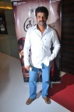 Cuckoo Audio Launch