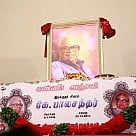 Directors Union's condolence meet for K.Balachander
