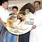 Eera Veyyil Audio Launch