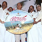Ennai Piriyadhey Audio Launch