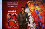 I Audio Launch