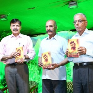 K. VijayKumar IPS's VEERAPPAN book launch