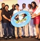Kalkandu Audio Launch