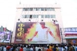 Kaththi Celebration At Kasi Theatre