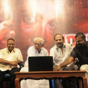 Mayabavanam Trailer Launch
