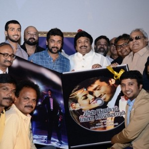 Meen Kuzhambum Manpaniyium Audio launch