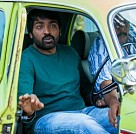 Vijay Sethupathi at Fiat Lovers Meet