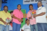 Melnaattu Marumagan audio Launch