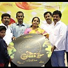 Mokkapadam Audio Launch
