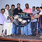 Naan Yaar Audio Launch
