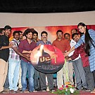 Patra Audio Launch